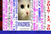 NHKニュースさんのツイート中吊り広告