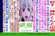 水無月ほたる@イベント終了さんのツイート中吊り広告