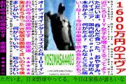 もち子@黒い砂漠M【ベリア/overture】さんのツイート中吊り広告