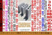 劇場版名探偵コナン【公式】さんのツイート中吊り広告