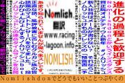 平野源五郎(公式)さんのツイート中吊り広告
