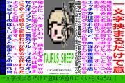 壊羅@こまぎれ(歌)さんのツイート中吊り広告