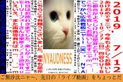ishikitakaiさんのツイート中吊り広告