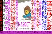 ヲウタロさんのツイート中吊り広告