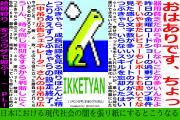 HIKAKINさんのツイート中吊り広告