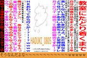 ぷるるん@ピンク色のヒトデさんのツイート中吊り広告