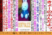 佐藤孝也さんのツイート中吊り広告